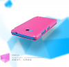 Кожаный чехол (книжка) Nillkin Sparkle Series для Microsoft Lumia 640