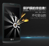 Защитное стекло Nillkin Anti-Explosion Glass Screen (H) для LG H324 Leon