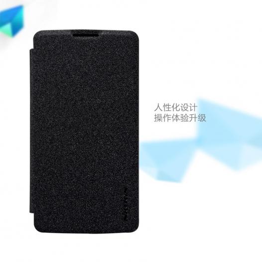 Кожаный чехол (книжка) Nillkin Sparkle Series для LG H324 Leon