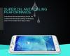 Защитное стекло Nillkin Anti-Explosion Glass (H) для Samsung J500H Galaxy J5