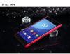 Чехол Nillkin Matte для Sony Xperia Z3+/Xperia Z3+ Dual (+ пленка)