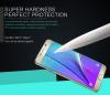 Защитное стекло Nillkin Anti-Explosion Glass (H+) (закругл. края) для Samsung Galaxy Note 5