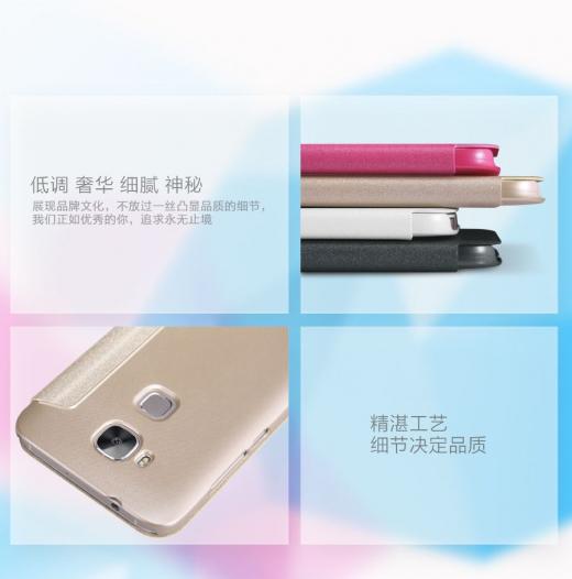Кожаный чехол (книжка) Nillkin Sparkle Series для Huawei G8 / GX8