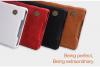 Кожаный чехол (книжка) Nillkin Qin Series для Sony Xperia Z5 Premium