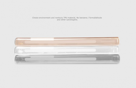 TPU чехол Nillkin Nature Series для Sony Xperia Z5 Compact
