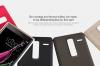 Чехол Nillkin Matte для LG H650E Zero / Class (+ пленка)