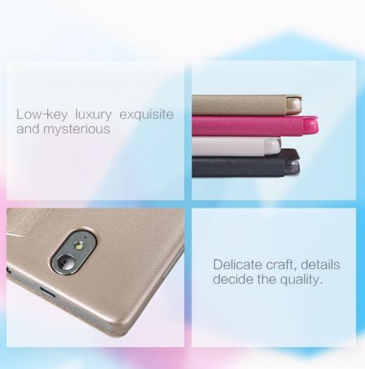 Кожаный чехол (книжка) Nillkin Sparkle Series для Lenovo Vibe P1m