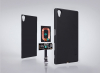 Пластиковая накладка Nillkin Magic с модулем приема от беспроводного ЗУ для Sony Xperia Z5