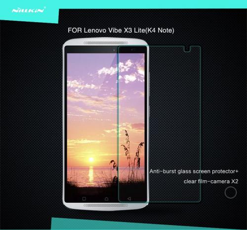 Защитное стекло Nillkin Anti-Explosion Glass Screen (H) для Lenovo Vibe X3 Lite (A7010) / K4 Note