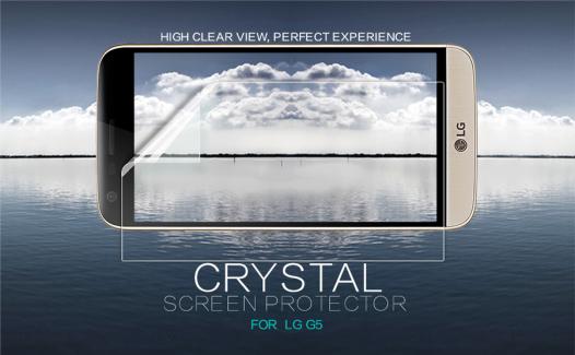 Защитная пленка Nillkin Crystal для LG H860 G5 / H845 G5se