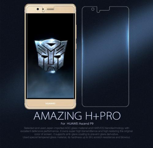 Защитное стекло Nillkin Anti-Explosion Glass (H+ PRO) (зак. края) для Huawei P9