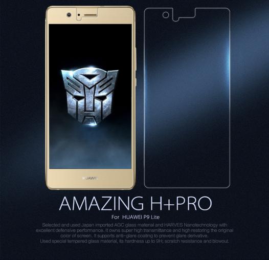 Защитное стекло Nillkin Anti-Explosion Glass (H+ PRO) (зак. края) для Huawei P9 Lite