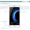 Защитное стекло Nillkin Anti-Explosion (H+ PRO) закр. края для Huawei Honor V8