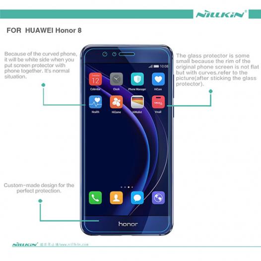Защитное стекло Nillkin Anti-Explosion (H+ PRO) закр. края для Huawei Honor 8