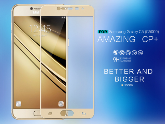 Защитное стекло Nillkin Anti-Explosion Glass (H+ PRO) (зак. края) для Samsung Galaxy C5