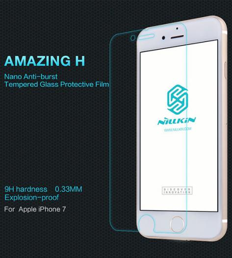 Защитное стекло Nillkin Anti-Explosion Glass (H) для Apple iPhone 7 (4.7