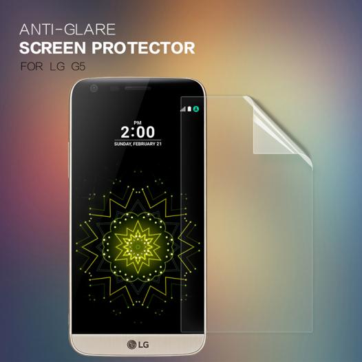 Защитная пленка Nillkin для LG H860 G5 / H845 G5se