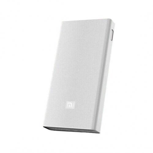 Дополнительный внешний аккумулятор Xiaomi Mi Power Bank 20000mAh Original (2 USB, 2.1A+1.5A)