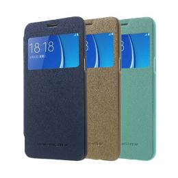 Защитное стекло Ultra Tempered Glass 0.33mm (H+) для Samsung J510F Galaxy J5 (2016) (карт. уп-вка)