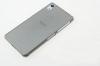 TPU чехол Ultrathin Series 0,33mm для Sony Xperia Z2