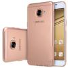 TPU чехол Nillkin Nature Series для Samsung Galaxy C5