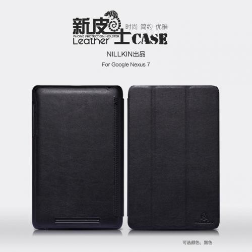 Кожаный чехол (книжка) Nillkin для Google Nexus 7 (+ пленка)