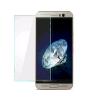 Защитное стекло Ultra Tempered Glass 0.33mm (H+) для HTC One / M9+ (карт. упак)