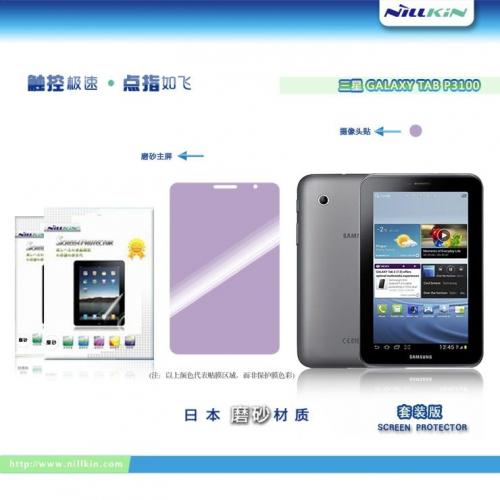Защитная пленка Nillkin для Samsung Galaxy Tab 7.0 P3100