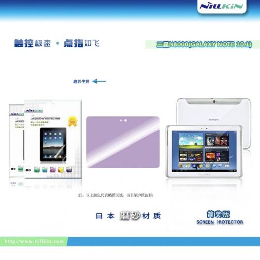 Защитная пленка NILLKIN для Samsung Galaxy Note 10.1 N8000