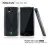 TPU чехол Nillkin для Sony-Ericsson Xperia Ray(ST18i) (+ пленка)