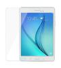 Защитная пленка Auris для Samsung Galaxy Tab A 9.7 T550