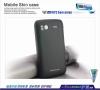 Чехол Nillkin Matte для HTC Sensation/Sensation XE (+пленка)