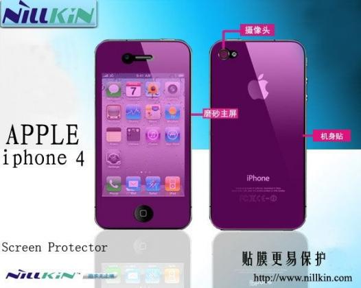 Защитная пленка Nillkin (на обе стороны) для Apple iPhone 4/4S(+ пленка на камеру)