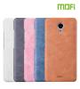 Кожаная накладка Mofi для Meizu M3 / M3 mini / M3s