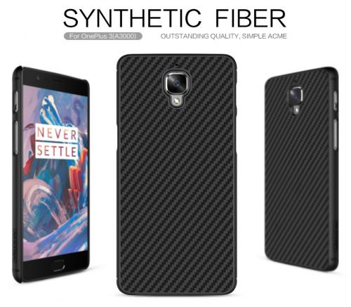 Пластиковая накладка Nillkin Synthetic Fiber series для OnePlus 3