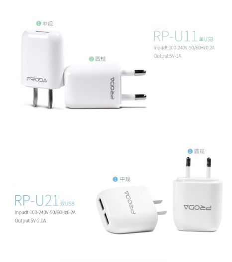 Сетевое ЗУ REMAX Proda 2USB 1A / 2.1A EU (RP-U21)