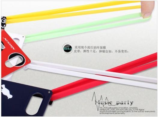 Чехол Nillkin Music Party series для Apple iPhone 5/5S  (+ пленка)
