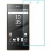 Защитное стекло Ultra Tempered Glass 0.33mm (H+) для Sony Xperia Z5 (картонная упаковка)