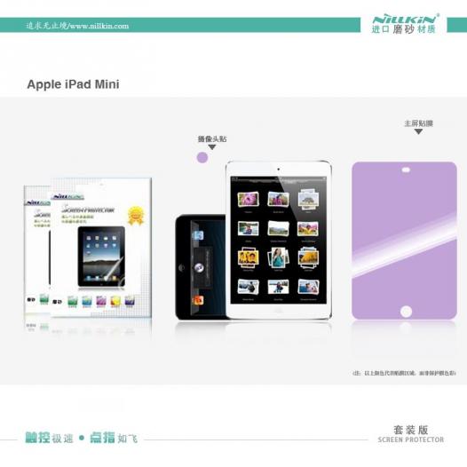 Защитная пленка Nillkin для Apple IPAD mini/Apple IPAD mini (RETINA)/Apple IPAD mini 3
