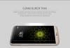 Защитное стекло Nillkin Anti-Explosion Glass (H+ PRO) (зак. края) для LG H860 G5 / H845 G5se