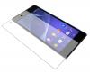 Защитное стекло Ultra Tempered Glass 0.33mm (H+) для Sony Xperia Z1 (картонная упаковка)