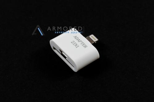 2 в 1 Micro USB + Apple 30 Pin Cable To Apple Lightning 8 Pin адаптер для iPhone 5/iPod Touch 5