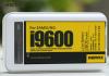 Внешнее ЗУ REMAX для АКБ Samsung G900 Galaxy S5
