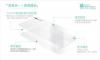 Защитная пленка Nillkin Crystal для Asus Zenfone 4 (A450CG)