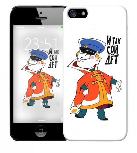 Чехол «И так сойдет!» для Apple iPhone 5/5s