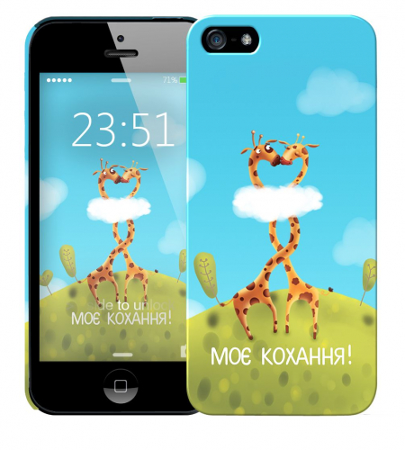 Чехол «Кохання» для Apple iPhone 5/5s