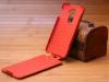 Кожаный чехол Noreve для LG D802 Optimus G2