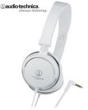 Складывающиеся наушники Audio-Technica ATH-SJ11WH