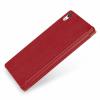 Кожаный чехол (книжка) TETDED для Sony Xperia Z5 Premium