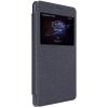 Кожаный чехол (книжка) Nillkin Sparkle Series для Huawei Honor V8